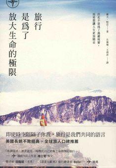 Yue-Du-Wan-Shui-_160806
