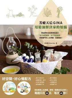 gina-6