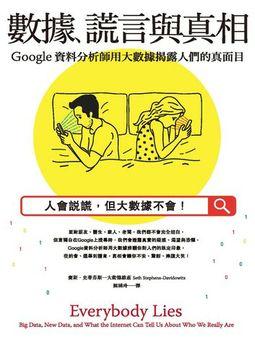 google-27