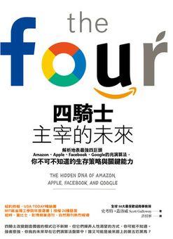 amazon-apple-facebook-google