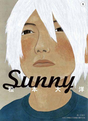 sunny-01