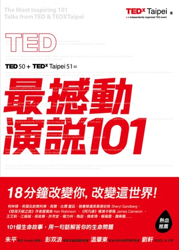 ted101-18