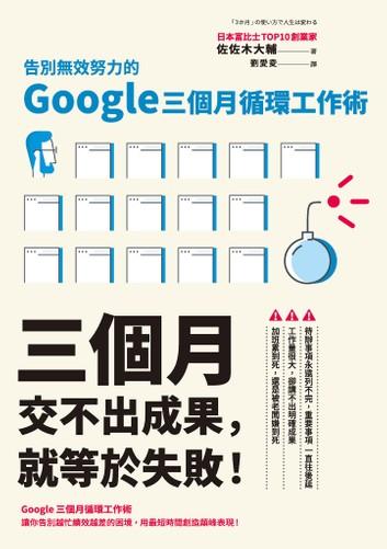 google-35