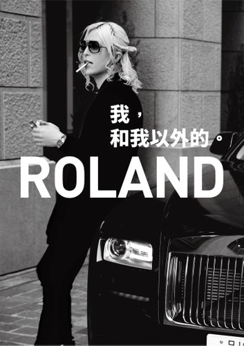 roland-13