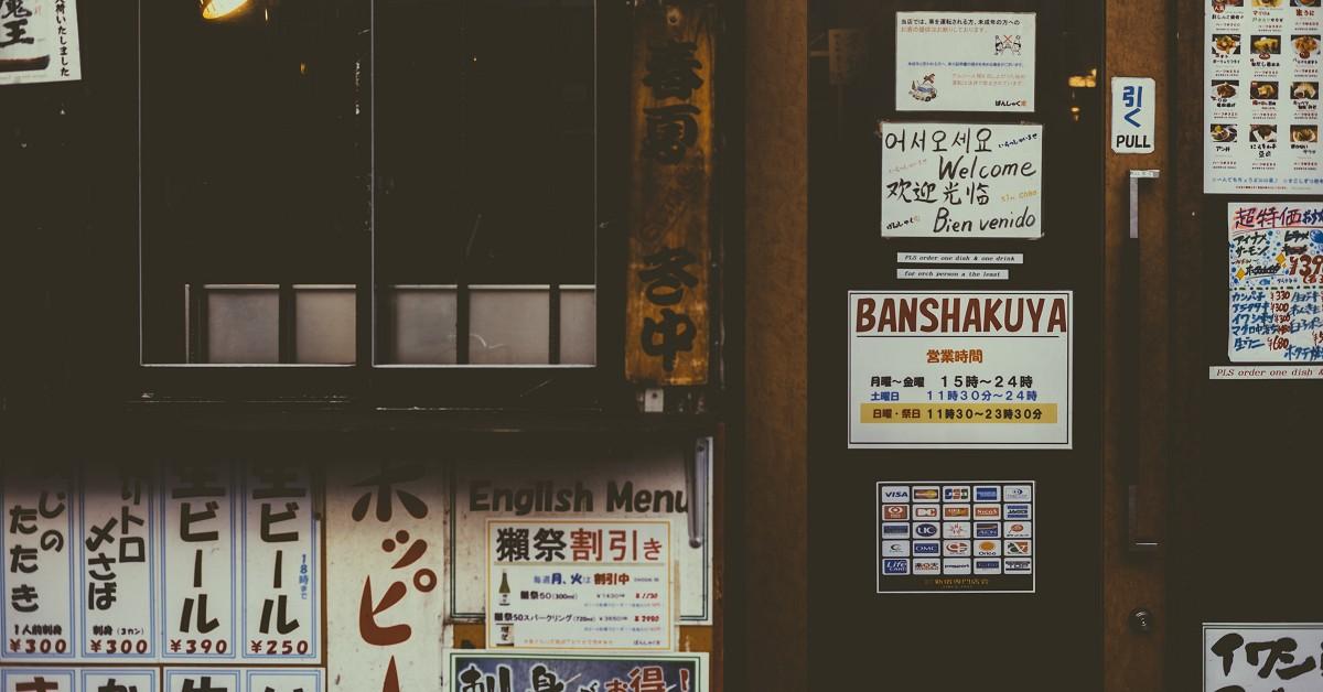 masaaki-komori-DcNf9CgbXKQ-unsplash
