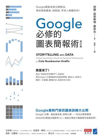 google-google-2
