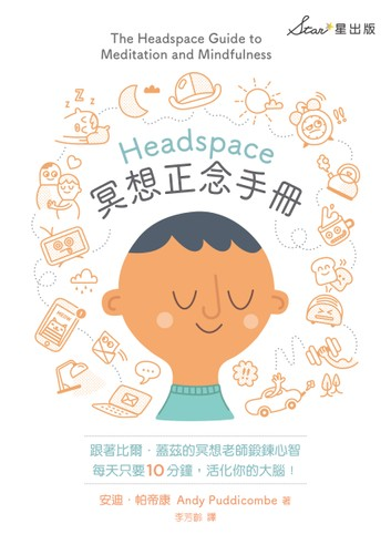 headspace-7