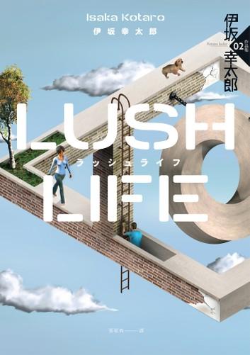lush-life-12