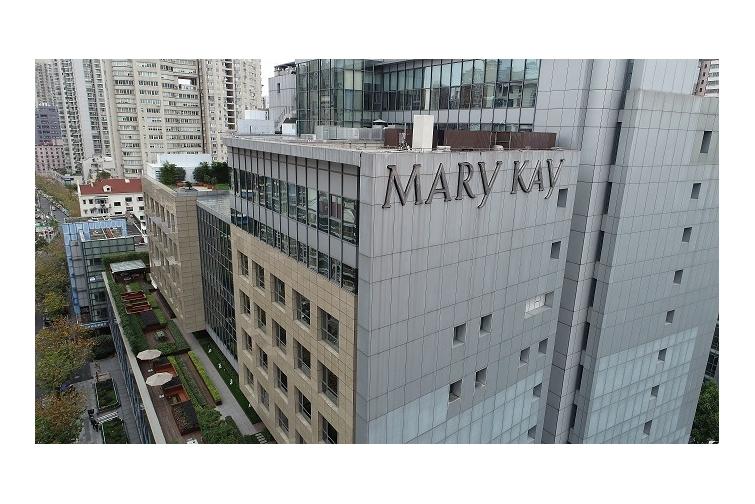 Exterior edificio Mary Kay China