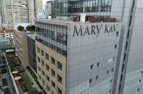 Exterior edificio Mary Kay China