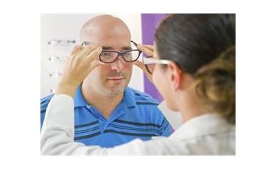 1329125826_eyeglasses_4304_1846x1342