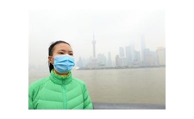 Study will Explore Air Pollution's Impact on the Developing Fetus