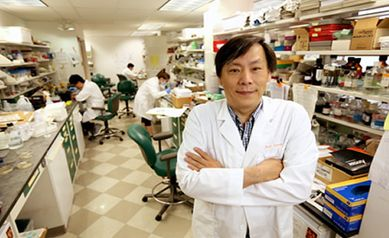 Chawnshang Chang MD - need high resolution from Dialogue