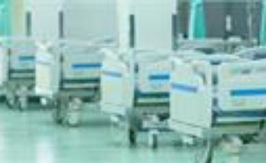 UR Medicine Hospitals Surge Plans