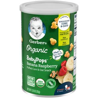 Gerber Organic BabyPops Banana Raspberry