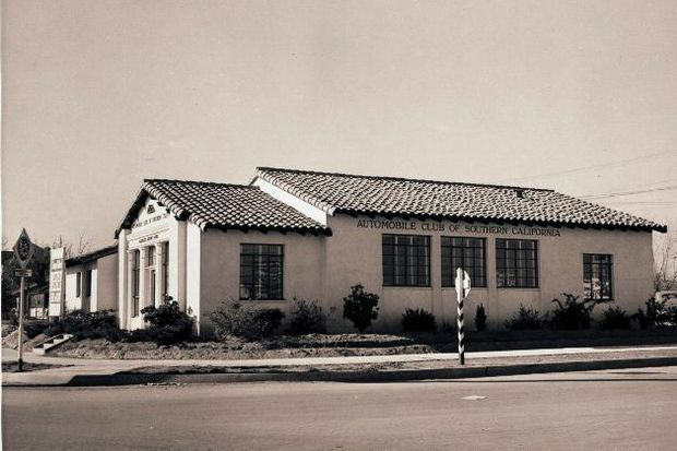 Old Bakersfield Branch Chester Ave.