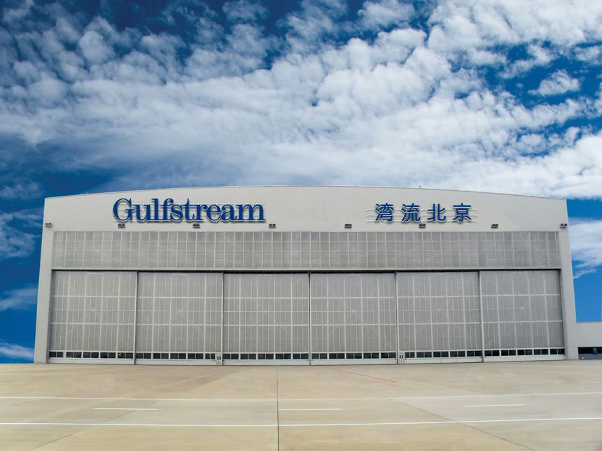 Gulfstream Beijing Service Center