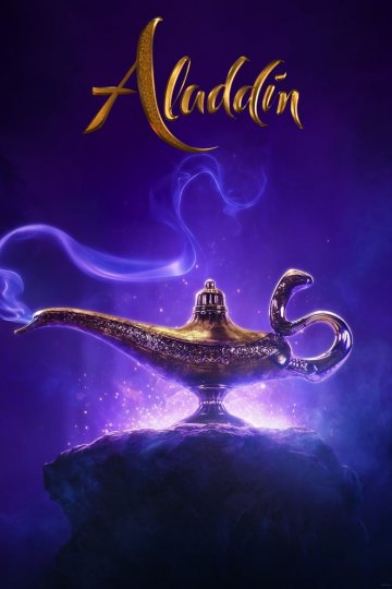 """Aladdin"" movie poster"