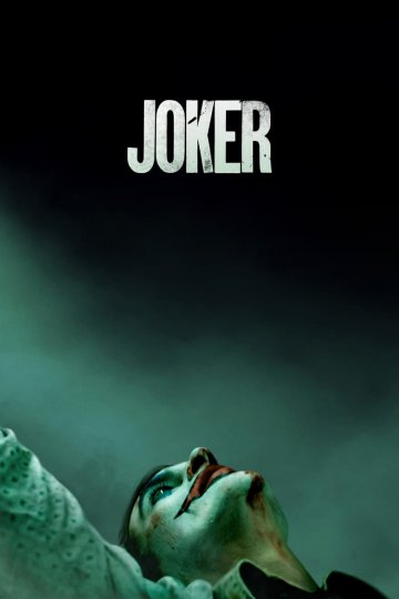 """Joker"" movie poster"