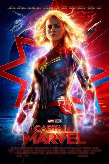 """Captain Marvel"" movie poster"