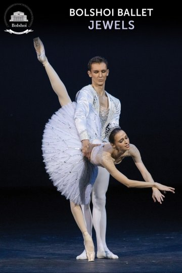 """Bolshoi Ballet: Jewels"" movie poster"