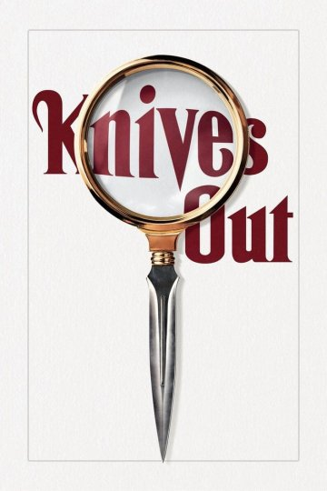 """Knives Out"" movie poster"