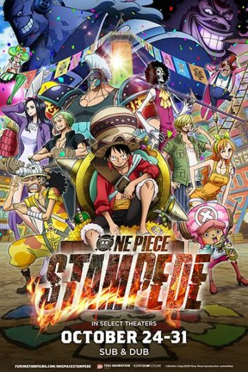 """One Piece: Stampede"" movie poster"