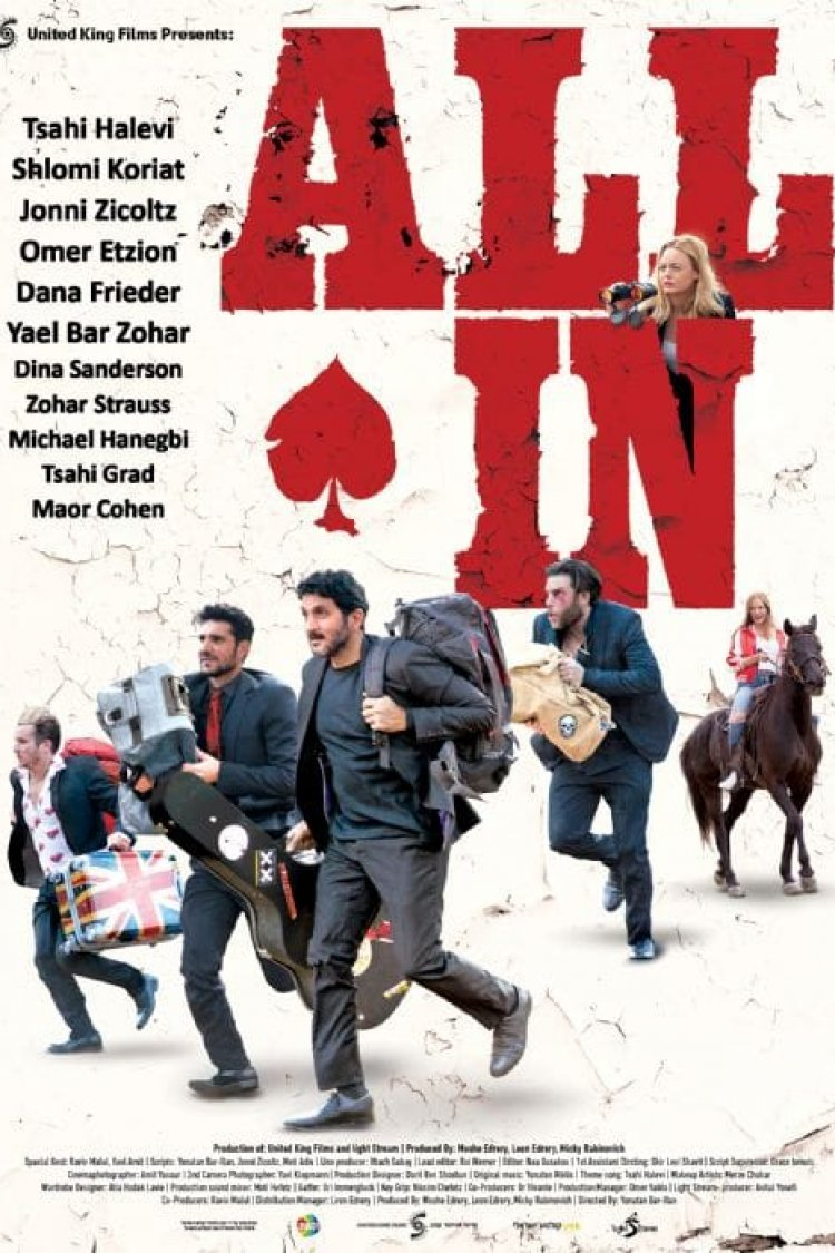 """All In"" movie poster"