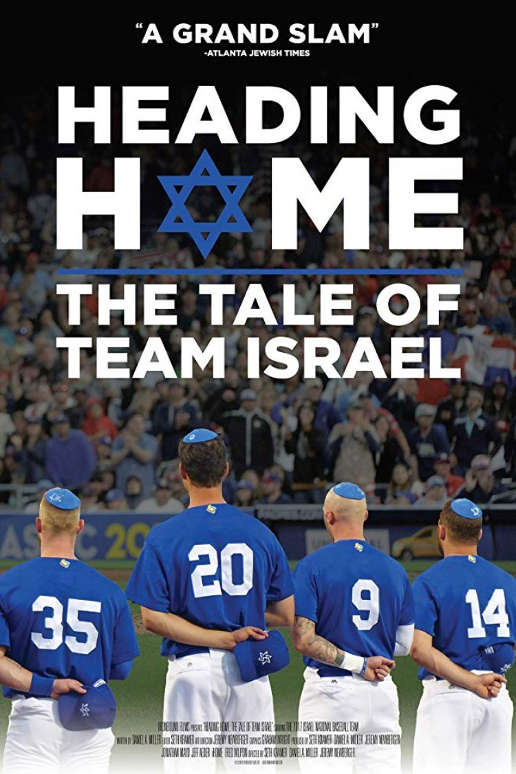 """Heading Home: Tale Of Team Israel"" movie poster"