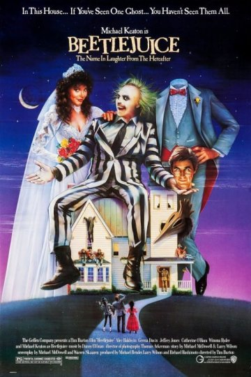 """Beetlejuice"" movie poster"
