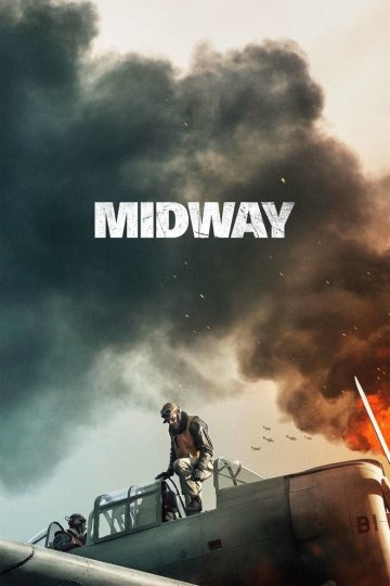 """Midway"" movie poster"