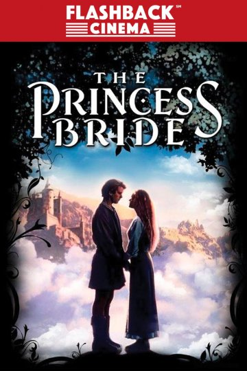 """The Princess Bride"" movie poster"