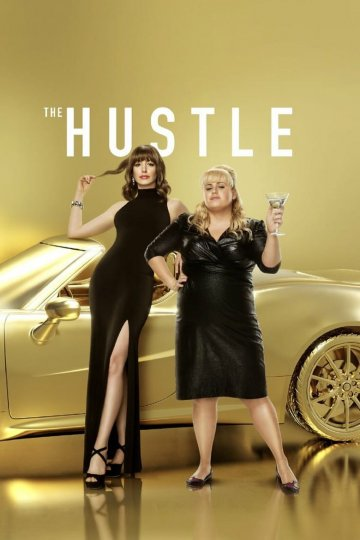 """The Hustle"" movie poster"