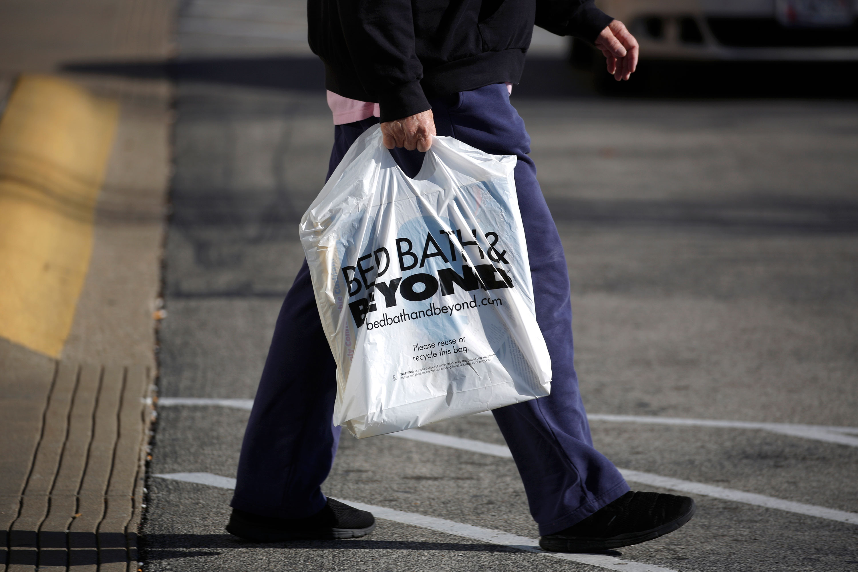 Bed Bath & Beyond plans to close 200 stores over the next two years