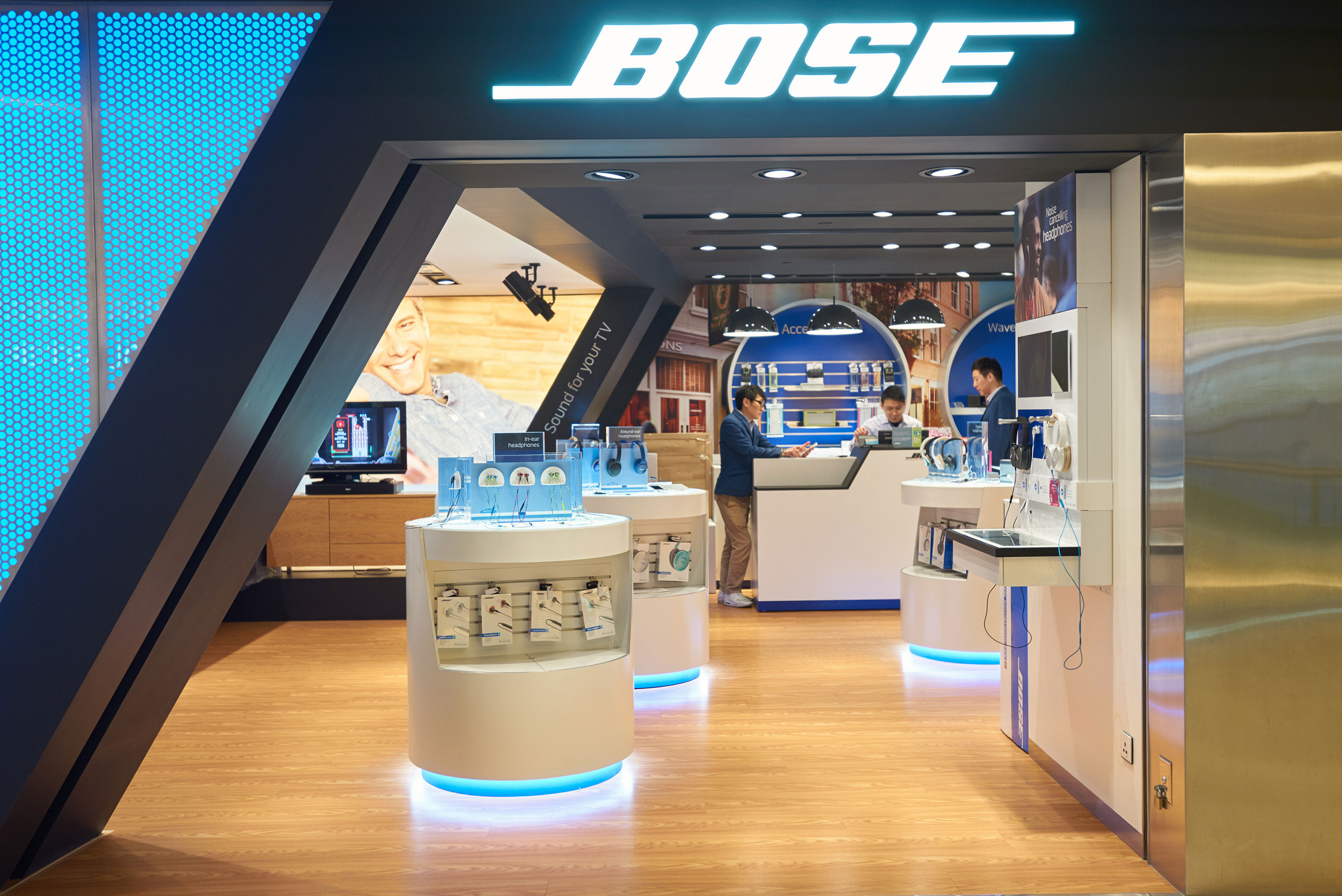 Bose is closing more than 100 stores worldwide
