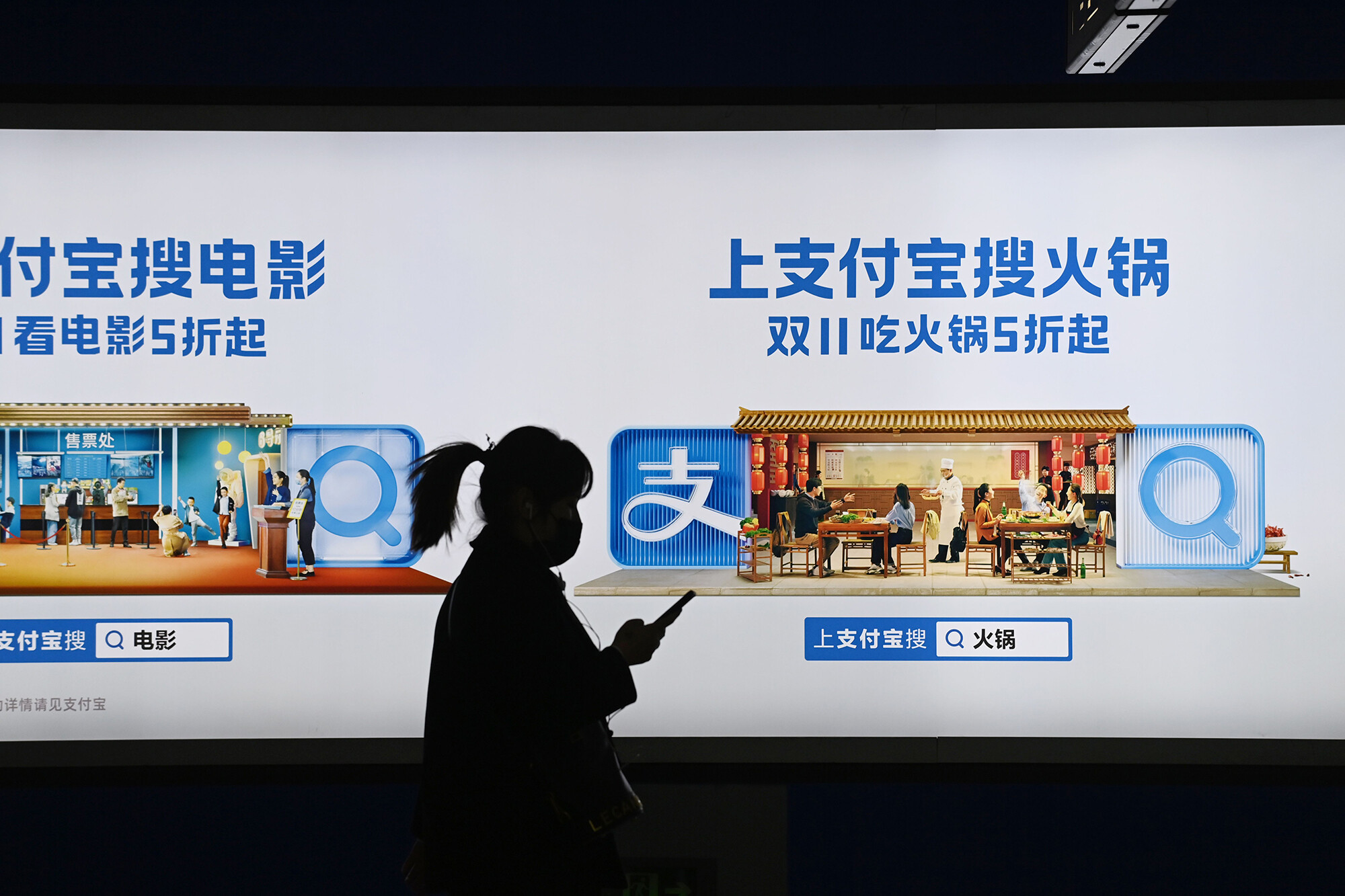 Alibaba stock tumbles after report says Beijing wants to break up Alipay