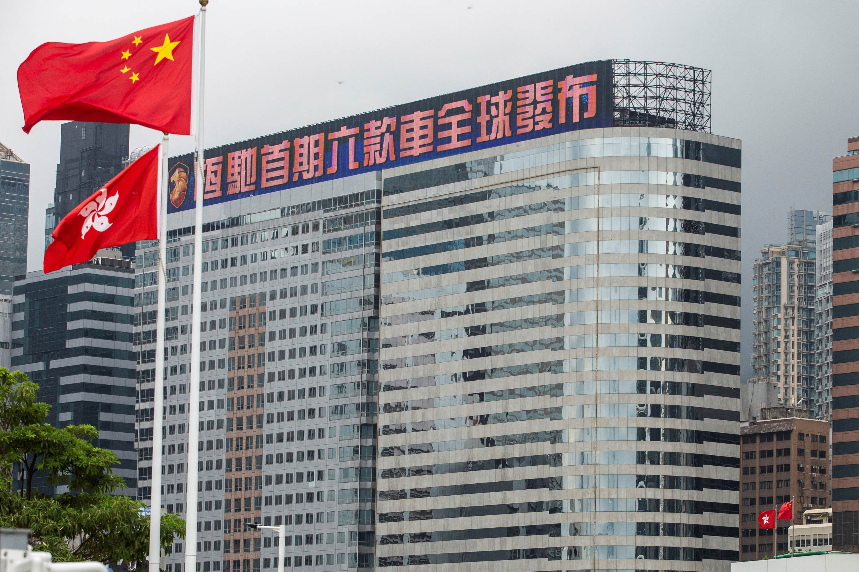 5 things to know about Evergrande, the Chinese business empire on the brink