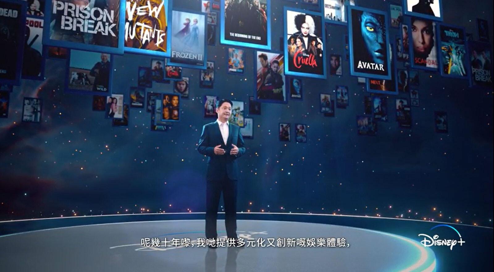 Disney wants some of Netflix's Asian success