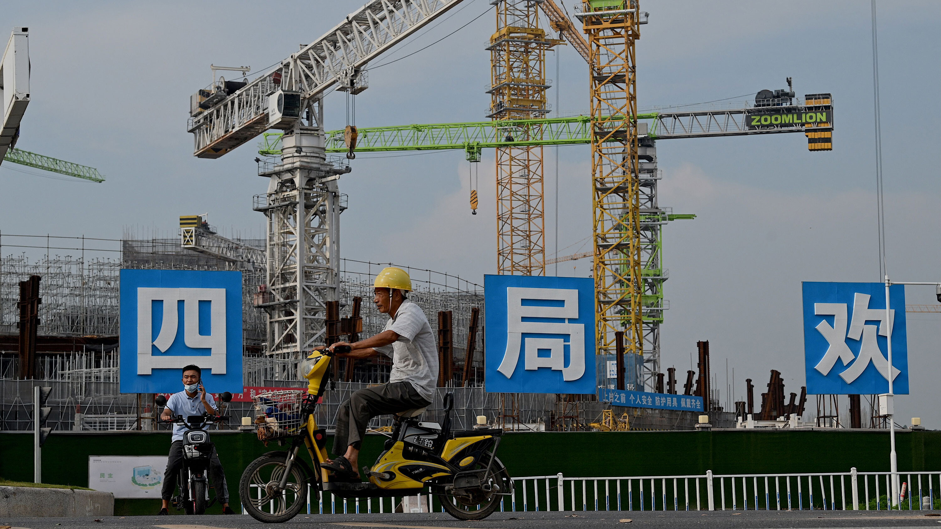 What's next for Evergrande: Bailout, breakup or default?