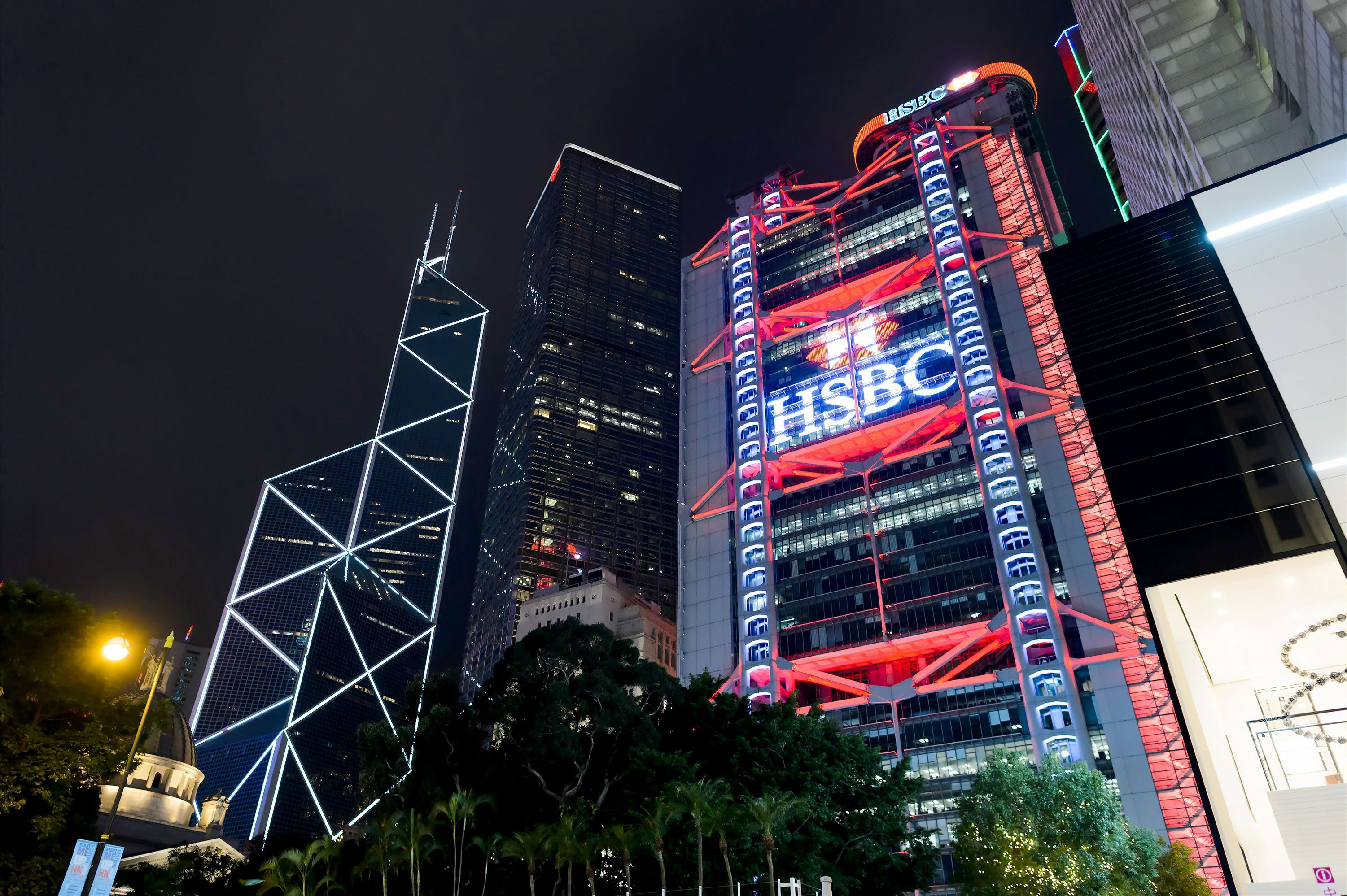 HSBC and other big banks call for a peaceful end to Hong Kong's protests