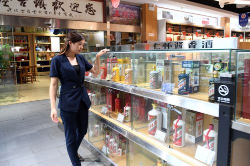 Image for It's 53% alcohol and tastes like fire. Here's how this liquor brand took over China
