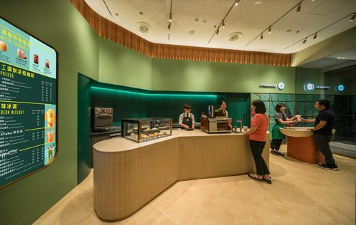 Image for Starbucks' new store concept: Pick-up only