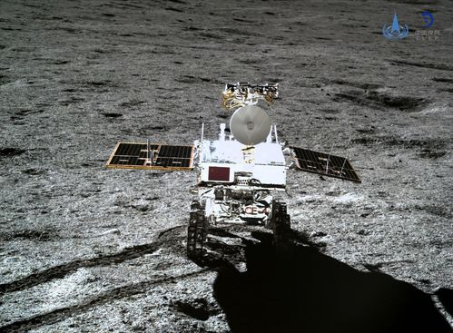 Image for Chinese space mission reveals what it's like on the farside of the moon