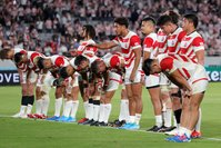 Rugby World Cup 2019: All the action as host Japan took on Russia