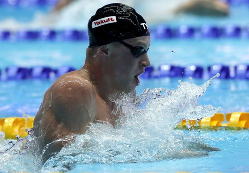 Image for Swimmer Adam Peaty just smashed the world record for the men's 100-meter breaststroke