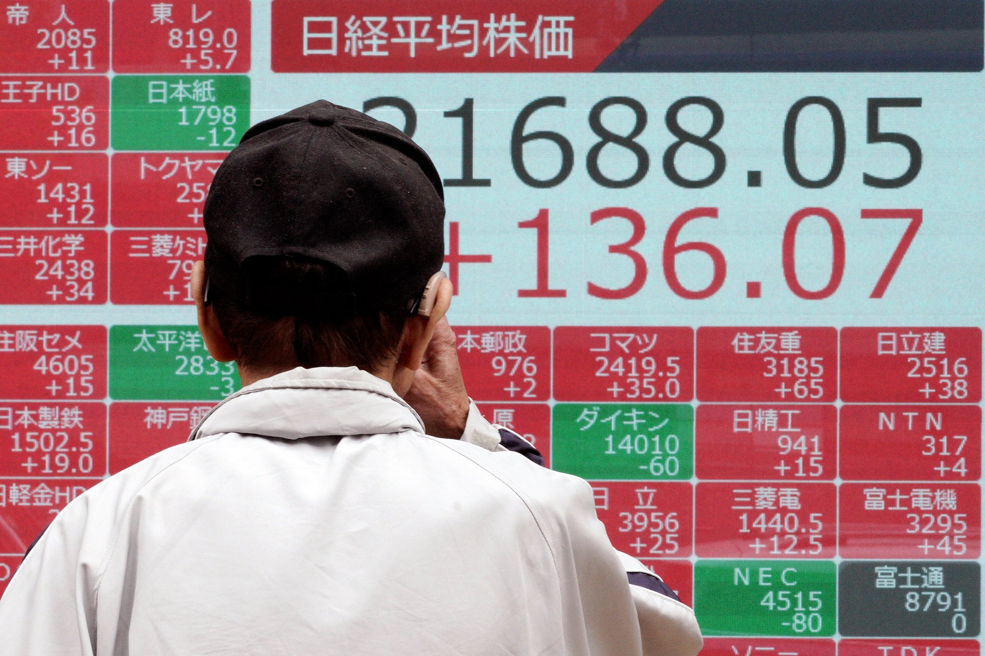 Asian markets move higher after Wall Street gains