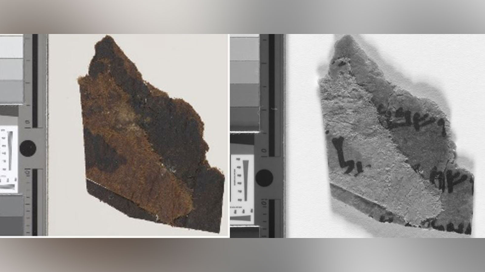 Fragments of the Dead Sea Scrolls long thought to be blank contain text that's invisible to the naked eye