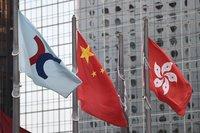 Hong Kong stocks rebound a bit after turbulent week