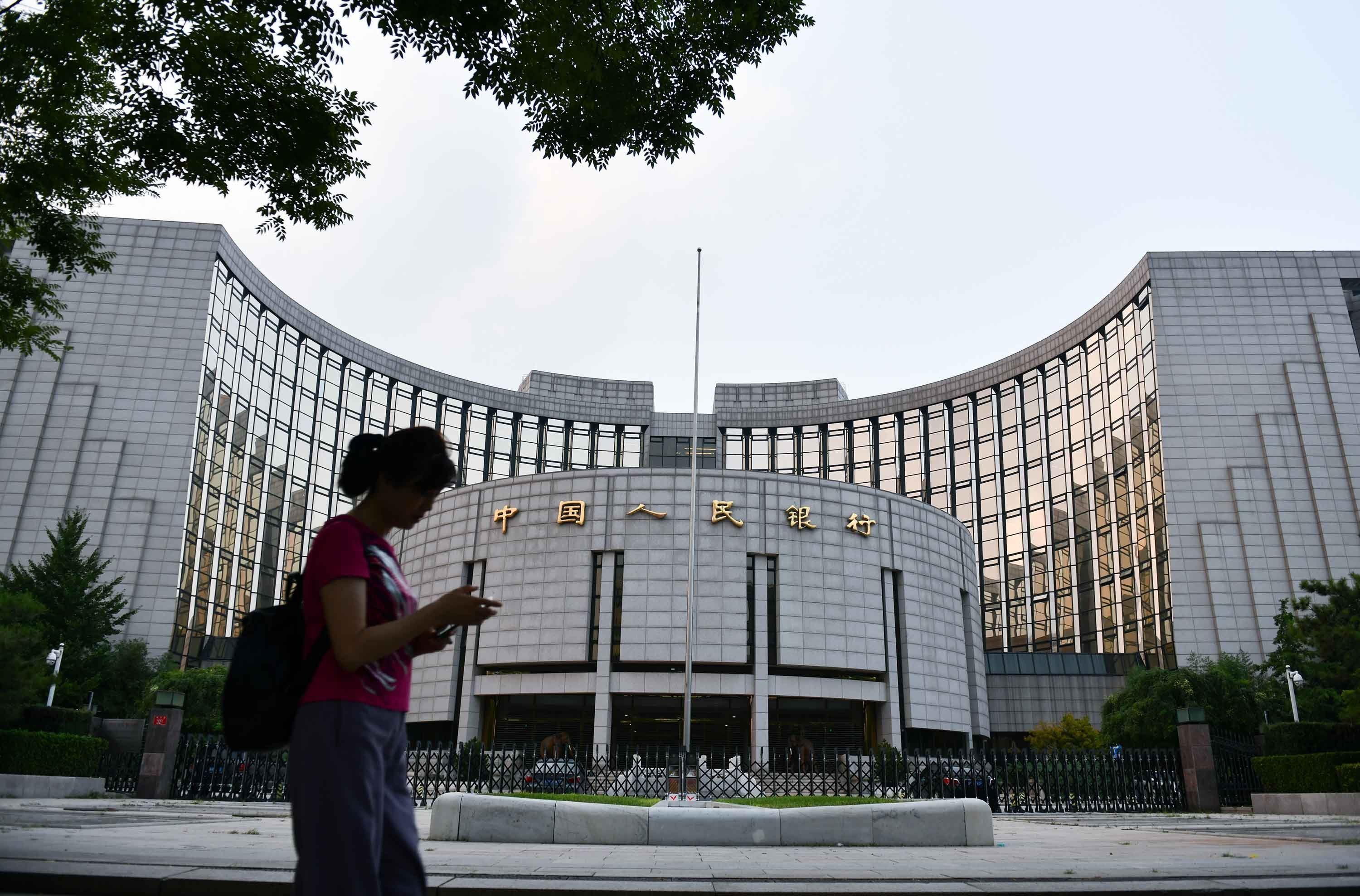 China's central bank is cutting interest rates by stealth