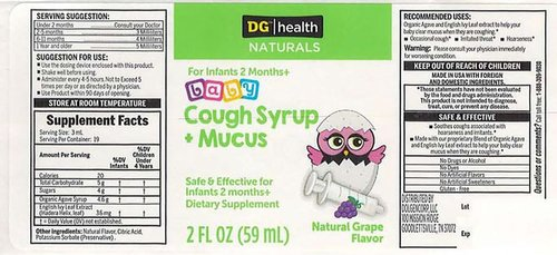 Image for Baby cough syrup is recalled after bacterial contamination